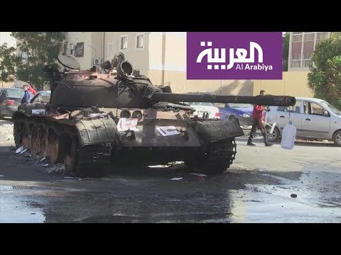 شاهد الجيش الليبي يُسقط طائرتين حربيتين تابعتين إلى حكومة الوفاق