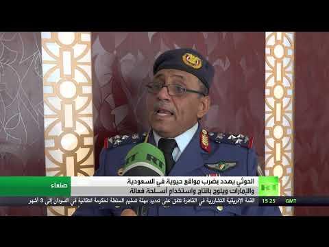 شاهد القوات الموالية للرئيس اليمني تُحقّق تقدمًا في محافظة الضالع