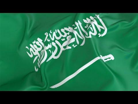 شاهد السعودية تُعدم 37 شخصًا بتهمة ارتكابهم جرائم متطرفة