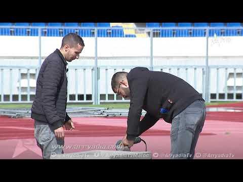 شاهد استمرار الأعمال في الملعب الرياضي محمد الخامس