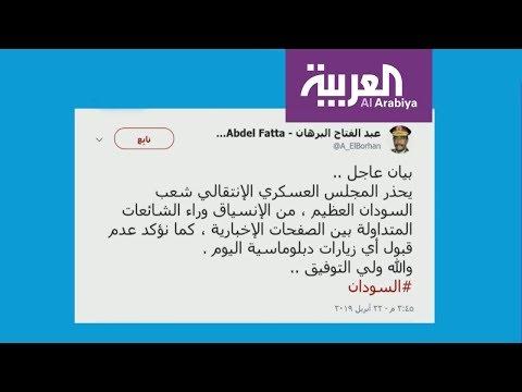 شاهد تحذيرات من حساب مُنتحل لرئيس المجلس العسكري الانتقالي