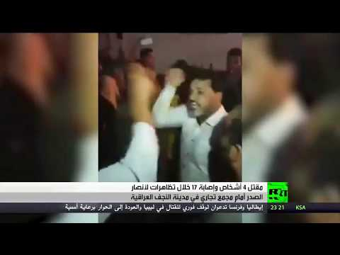 شاهد مقتدى الصدر يدعو إلى اعتصام مفتوح ضد الفاسدين في العراق