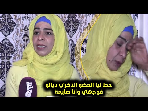 شاهد بطلة المغرب في الجودو تكشف سبب اعتداءها على موظف المحمدية