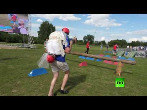 انطلاق مسابقة حمل الزوجات على الأكتاف في روسيا