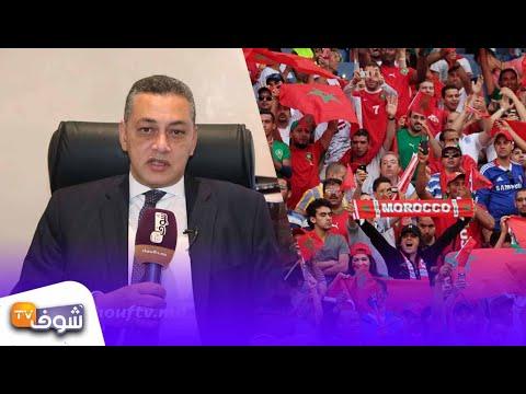 شاهد سفير مصر لدى الرباط يكشف تفاصيل رحلات تشجيع الأسود