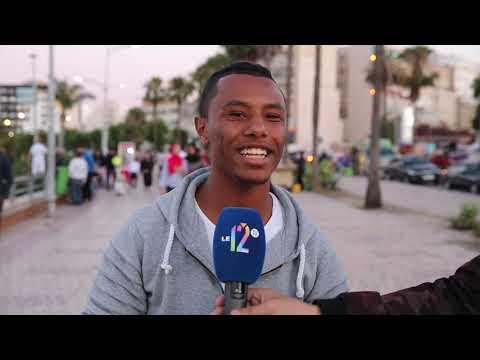 شاهد المغاربة يعلّقون آمالًا كبيرة على منتخب الأسود