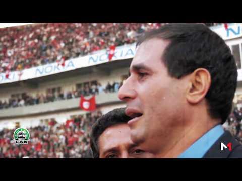 ذكريات أسود الأطلس ومشوار رائع في كان2004 في تونس