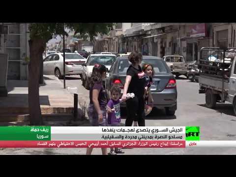 هجمات لـالنصرة في محردة والسقيلبية في ريفي حماة وإدلب