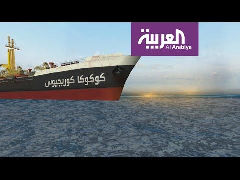 هجوم خليج عمان يُثير هلع العالم على حرية الملاحة