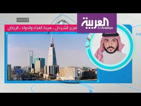 النيابة العامة السعودية تُحقق مع مشاهير بتهمة ترويج أدوية