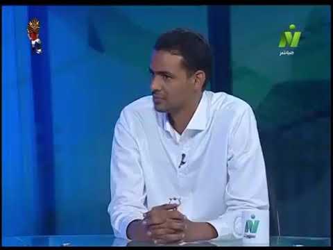 شاهد الإعلامي مدحت شلبي يُثير جدلًا بعد سؤاله لطالب موريتاني عن اللغه العربية
