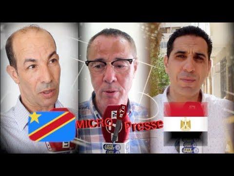 شاهد توقّعات الصحافة المغربية لنتيجة مباراة الفراعنة والكونغو