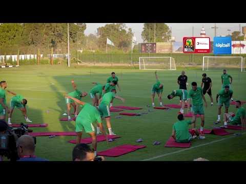 شاهد المنتخب المغربي يواصل استعداداته لمواجهة كوت ديفوار بحصة تدريبية ثالثة
