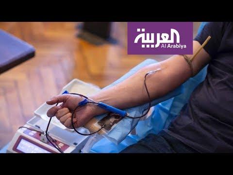 فوائد صحية عظيمة للتبرع بالدم