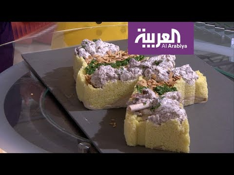 شاهد شيف يبتكر وجبة منسف على هيئة خريطة الأردن