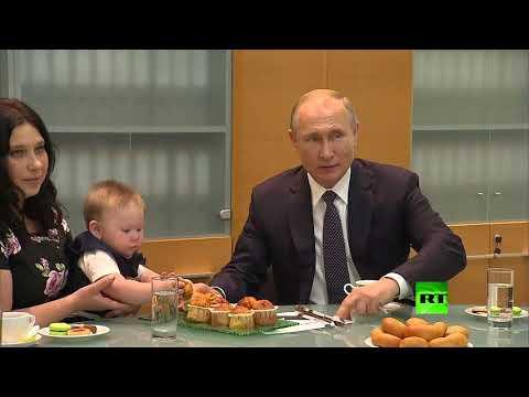 جلسة شاي بين الرئيس الروسي مع زوجين وأطفالهما الـ9