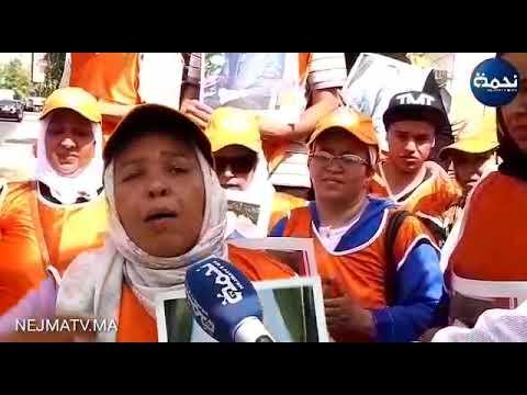 شاهد وقفة احتجاجية لعاملات حمام في مراكش بعد تصوريهن عاريات