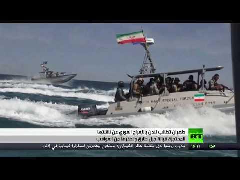 الخارجية الإيرانية تُحمل القوات الأجنبية مسؤولية عدم استباب الأمن في الشرق الأوسط