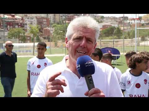 شاهد أكاديمية رحال لكرة القدم رابع العالم في بطولة مارسيت