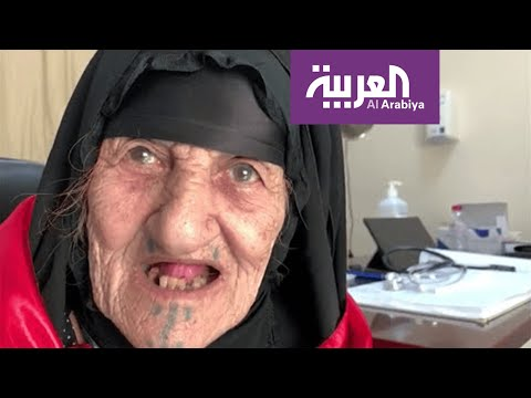 شاهد حاجة عراقية تحكي مشاعرها بعد وصولها الحدود السعودية