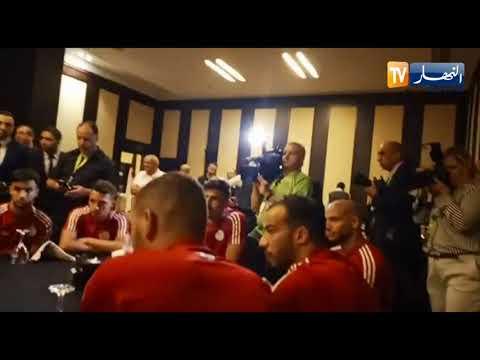 شاهد الرئيس الجزائري المؤقت يستقبل الفريق الوطني في القاهرة