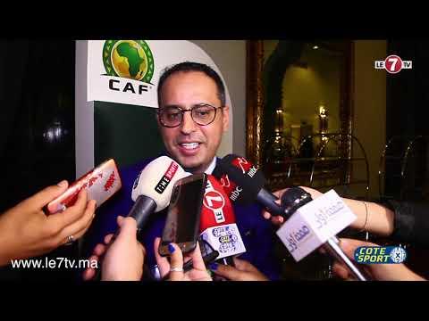 شاهد رئيس الاتحاد الموريتاني يتحدَّث عن حظوظ بلاده في تصفيات الكان