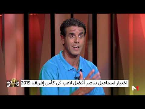 شاهد شيبا يؤكد أن المنتخب الجزائري حسم اللقاء مبكرًا بهدف بونجاح