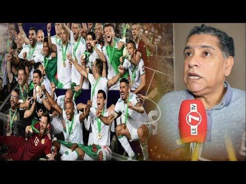 شاهد حسن البصري يتحدث عن تتويج الجزائر باللقب واختيار بن ناصر لحمل قميص الجزائر