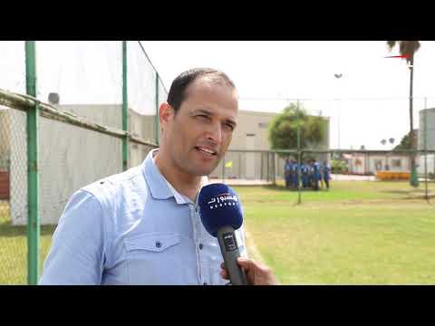 شاهد بوشعيب لحرش يتحدّث عن جاهزية الدوري المغربي لاستخدام الفار