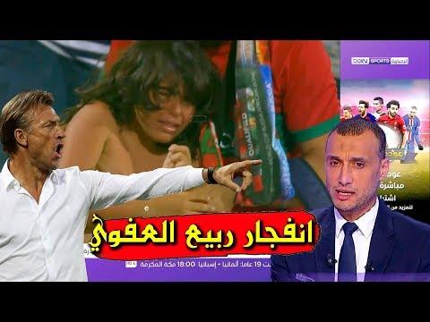 شاهد ربيع العفوي يبعث رسالة خطيرة لبعض اللوبيات داخل المنتخب المغربي