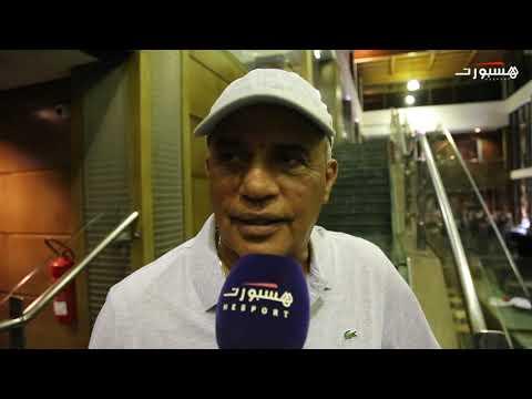 شاهد عبد الرحيم طاليب يُحدث زلزالًا في الجيش الملكي ويوجه رسالة للجمهور العسكري