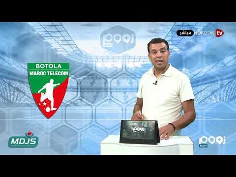 شاهد تفاصيل ملف مباراة الترجي التونسي والوداد المغربي