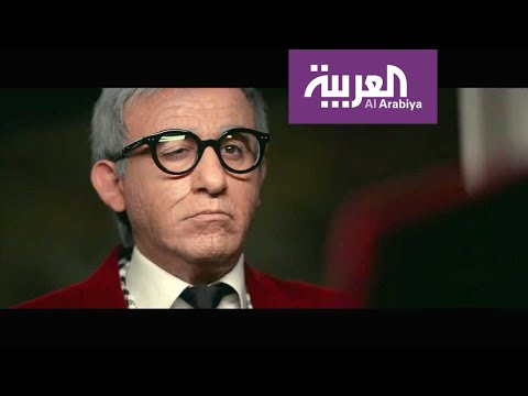 شاهد أفلام عيد الأضحى المبراك في مصر أجزاء ثانية