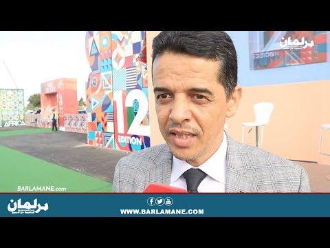 شاهد ياسين بلعرب يؤكد أن الألعاب الأفريقية ستساهم في الإشعاع الرياضي