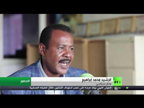 شاهد الإعلان عن أسماء الشخصيات التي ستشغل عضوية المجلس السيادي في السودان