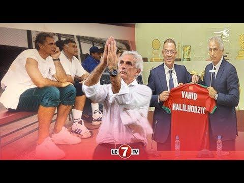 شاهد التفاصيل الكاملة لمسيرة وحيد خاليلوزيتش قبل تولي مهمة تدريب المنتخب المغربي