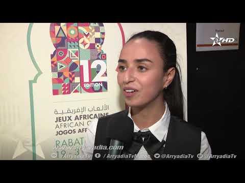 شاهد يسرى متين سعيدة بفوزها بذهبية السنوكر في الألعاب الأفريقية