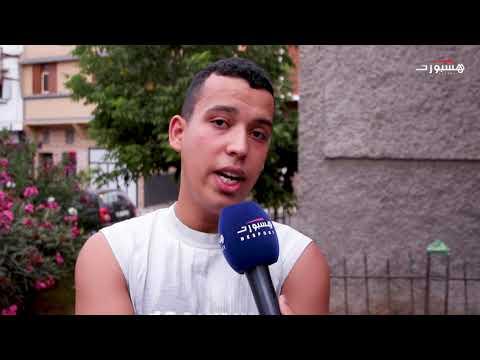 جماهير الرجاء تؤكد مساندتها للاعب محمود بنحليب