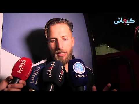 شاهد الحواصلي يؤكد أنهم جاءوا إلى الدار البيضاء من أجل الانتصار