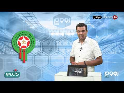 شاهد برنامج زووم سبور يناقش مباراة  المغرب والنيجر الودية