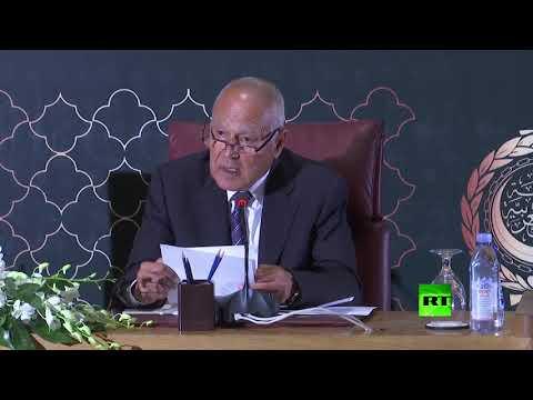 شاهد وزراء الخارجية العرب يدينون بشدة إعلان نتنياهو نيته ضم أراض من الضفة الغربية