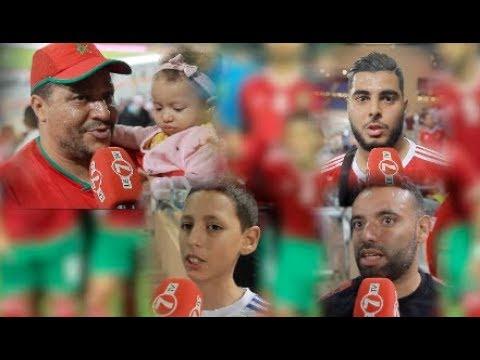 شاهد رأي الجماهير في أداء المنتخب المغربي أمام النيجر