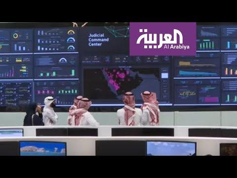 شاهد وزارة العدل السعودية تنشئ مركزًا لمراقبة أداء أجهزتها