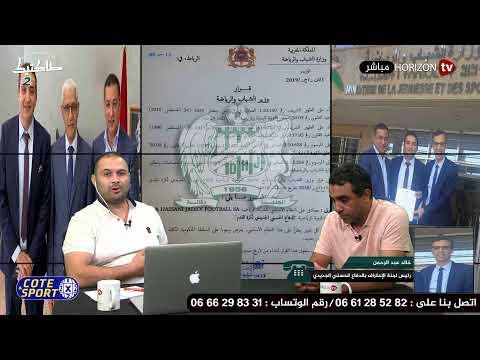شاهد طاكتيك يكشف تصريحات صادمة لمدرب المنتخب المغربي