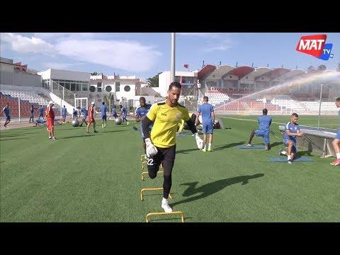 شاهد لاعبو المغرب التطواني  يؤكدون عزمهم تجاوز الجيش الملكي
