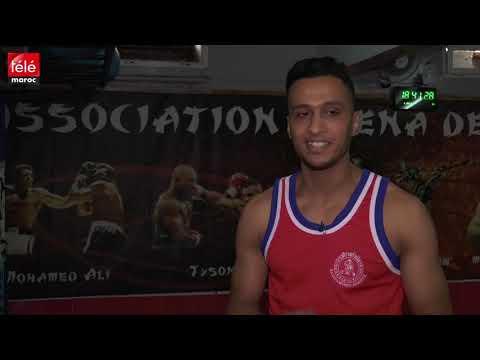 قصة بطل مغربي قرر الإستقرار خارج الوطن لاحتراف رياضة المواي طاي