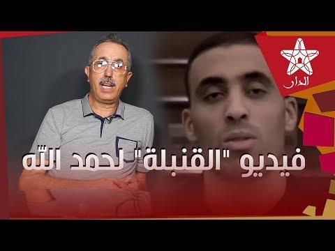 شاهد الماغودي يؤكد أن حمد الله سيفجر المسكوت عنه في المنتخب المغربي