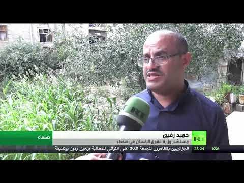 شاهد تفاقم أزمة النازحين في اليمن وتردِّي الأوضاع الإنسانية