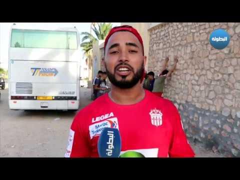 شاهد مُشجِّع لحسنية أغادير يحفز اللاعبين قبل منازلة الاتحاد الليبي