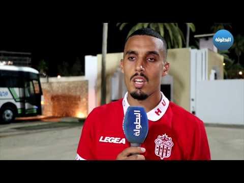 شاهد بوفتيني يؤكّد أنّ حسنية أغادير قدّم مباراة قتالية أمام الاتحاد الليبي
